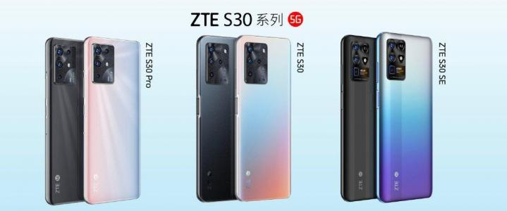 Phone call tips for ZTE S30 SE