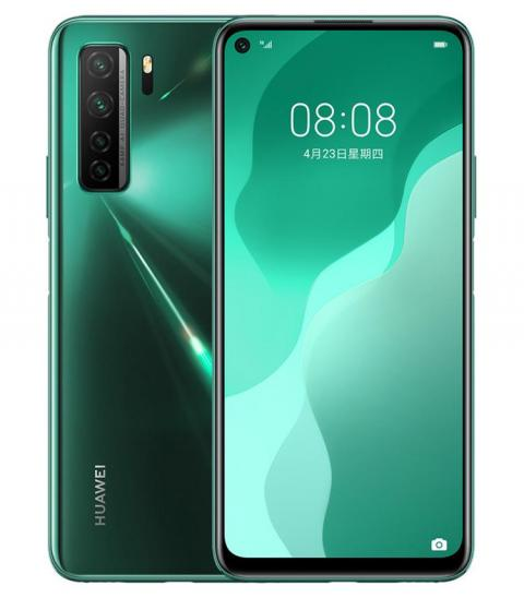 Huawei nova 7 SE 5G how to insert 2 SIM and SD card together