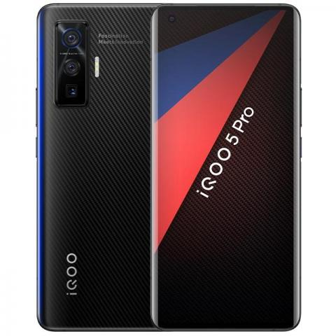 How to take a screenshot on the the Vivo iQOO 5 Pro phone all ways