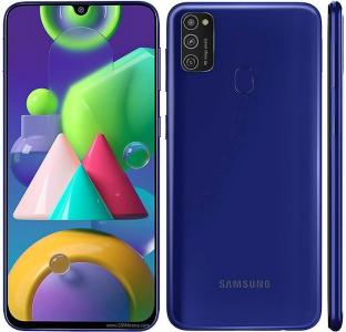 Customization secres for Samsung Galaxy M21s