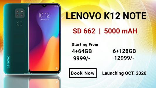 Common trics for Lenovo K12 Note