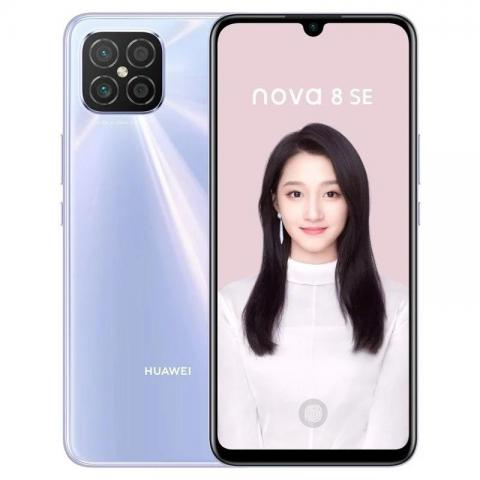 Huawei nova 8 SE 5G Dimensity 720 tips, tricks, guide, hacks, how Tos, secrets