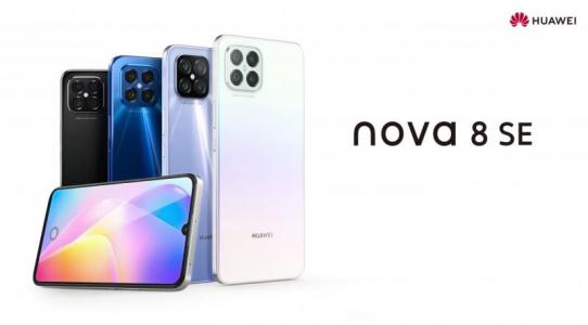 Customization secres for Huawei nova 8 SE 5G Dimensity 720