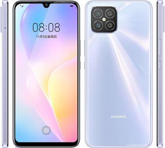 Common trics for Huawei nova 8 SE 5G Dimensity 720