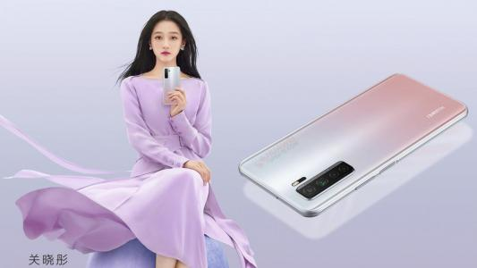 Phone call tips for Huawei nova 7 SE 5G Vitality Edition