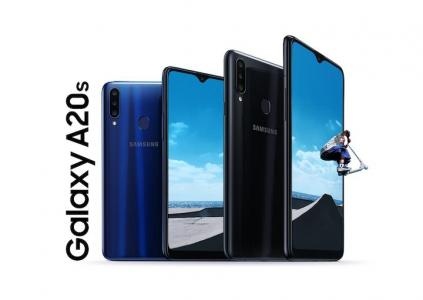 Phone call tips for Samsung Galaxy A20s
