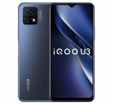 Vivo iQOO U3 tips, tricks, secrets, how Tos, hacks, guide