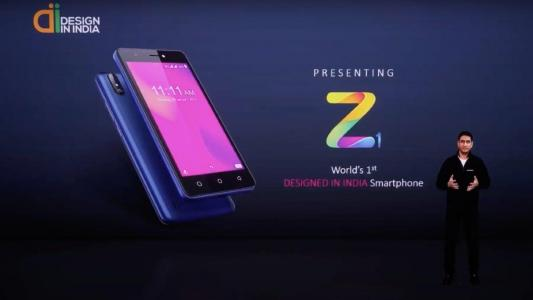 Customization secres for Lava Z4