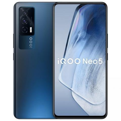 Vivo iQOO Neo 5 camera - how to use, change settings, features, tips, tricks, hacks